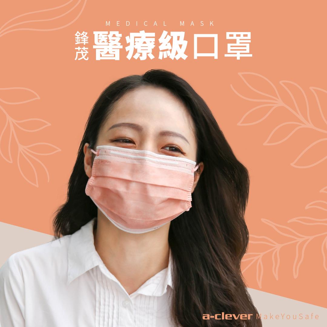 口罩封面_蜜桃粉