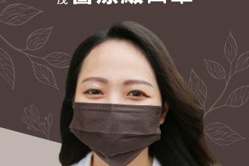 口罩封面_咖啡