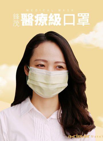 口罩封面_淡雲黃