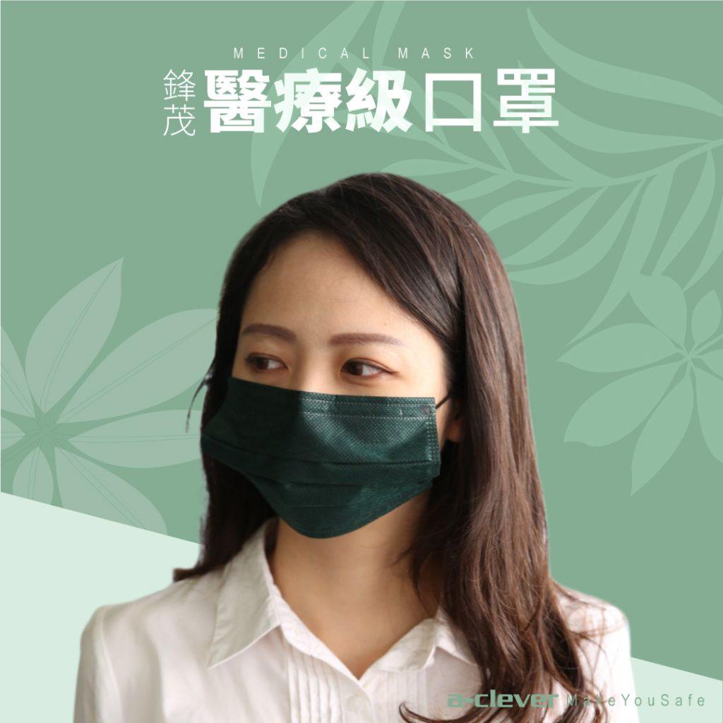 口罩封面_軍綠
