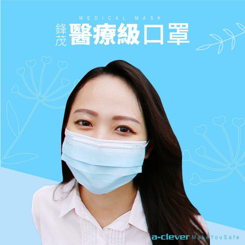 口罩封面_繡球藍